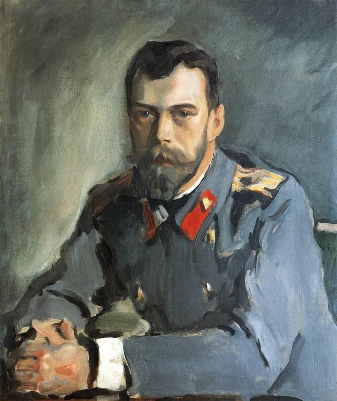 Царь-Мученик Николай Второй